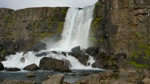 Oxarafoss vodopád. Thingvellir, Island.