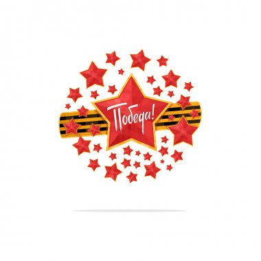 Holiday - 9 may. Victory day. Anniversary of Victory in Great Patriotic War.
