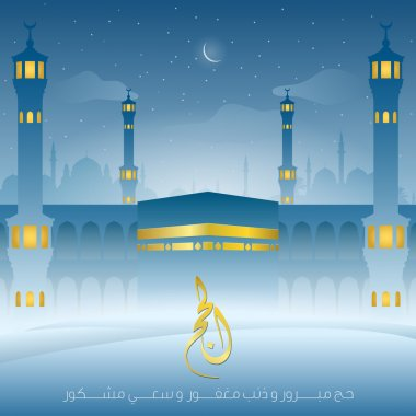 Hajj greeting moonshine mosque and kaaba silhouette