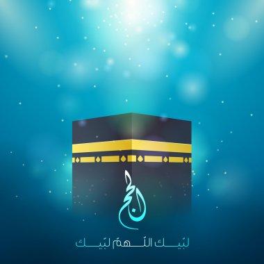 Hajj Kaaba islamic eid greeting