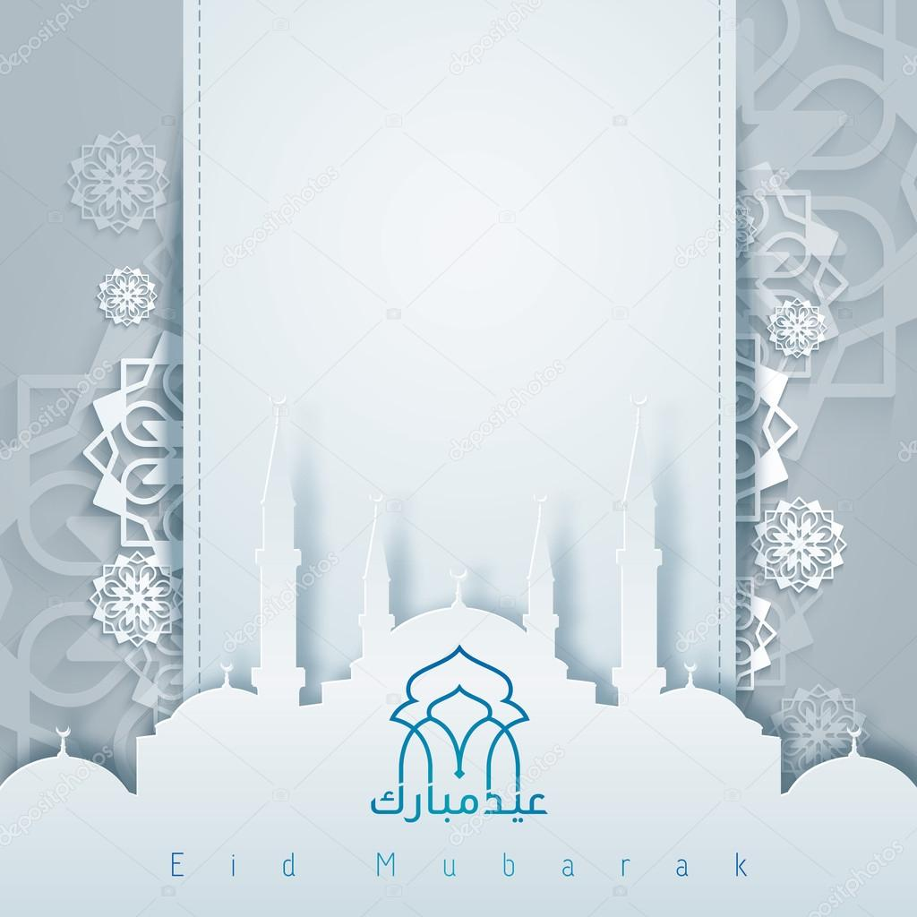 Islamic greeting celebration with arabic calligraphy and text eid islamic greeting celebration with arabic calligraphy and text eid mubarak stock vector m4hsunfo