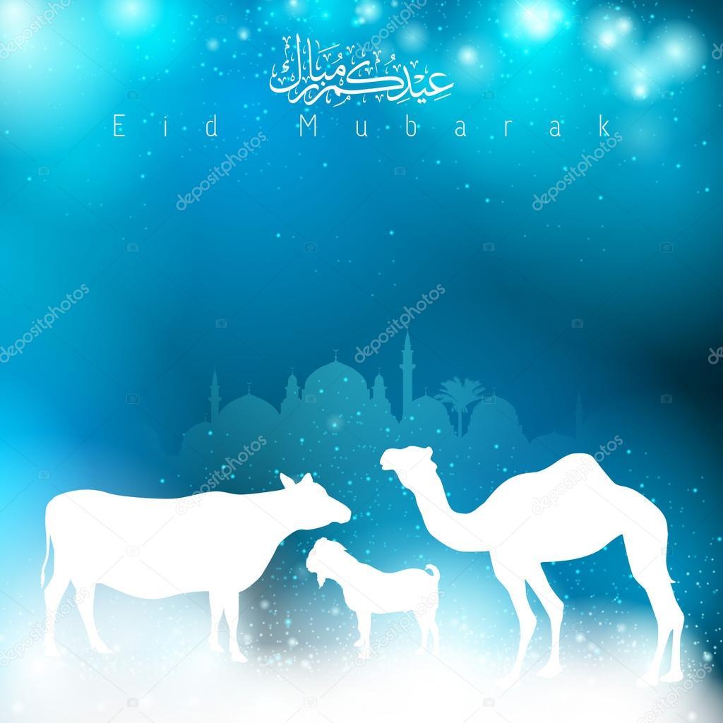 Eid Adha Mubarak Background With Arabic Calligraphy And Geometric