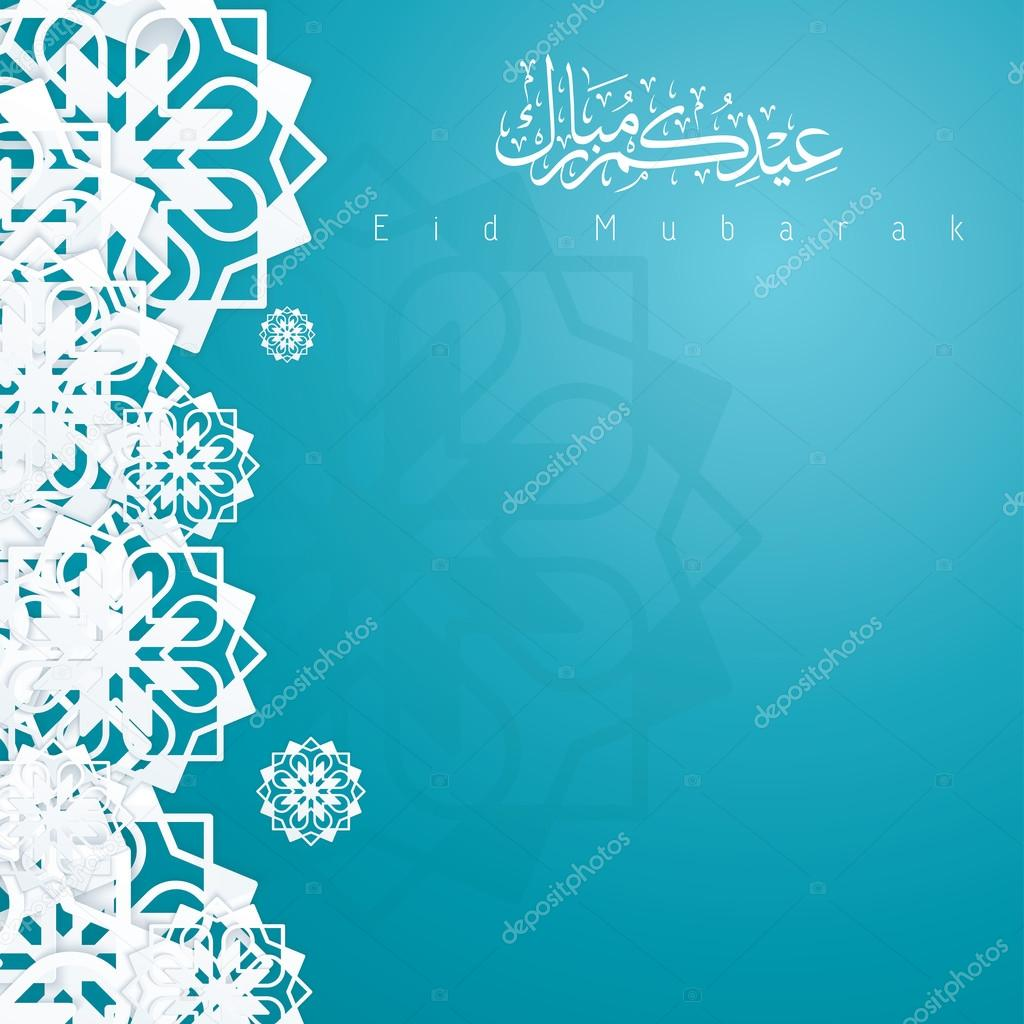 Eid mubarak background design with arabic text and geometric pattern eid mubarak background design with arabic text and geometric pattern for greeting card celebration stock m4hsunfo Images