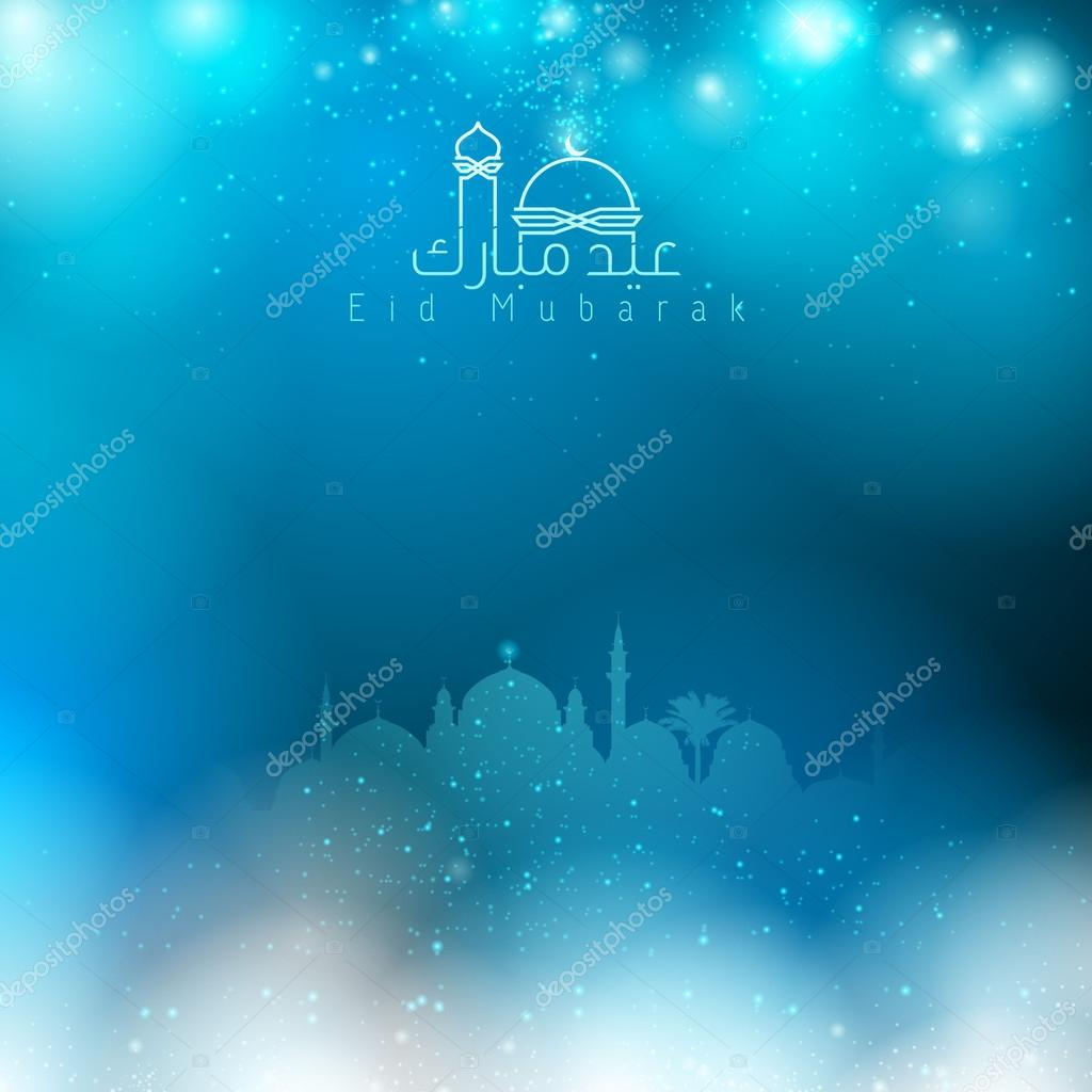Eid mubarak greeting card background with arabic calligraphy and eid mubarak greeting card background with arabic calligraphy and geometric pattern for islamic celebration translation of text eid mubarak blessed m4hsunfo