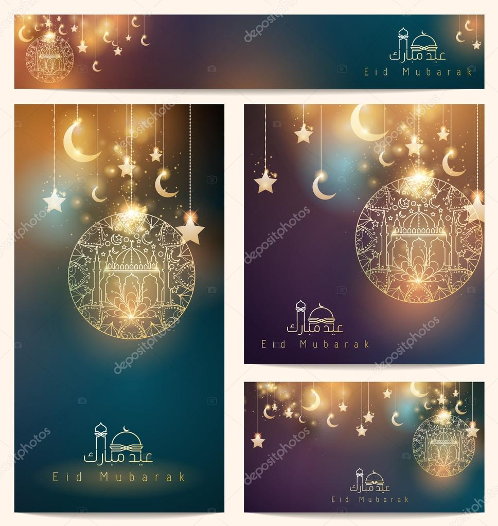 Beautiful Arabic Pattern Floral Ornament Star And Crescent Mosque