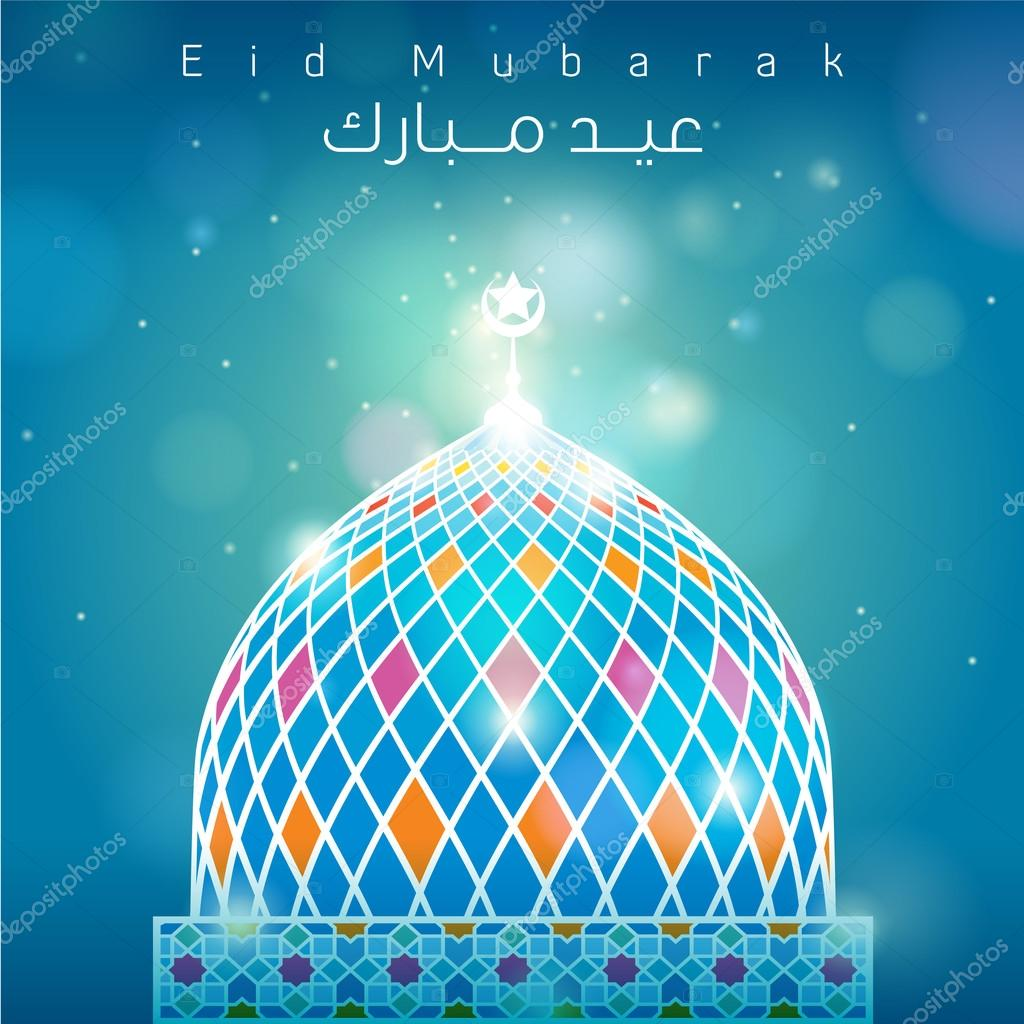 Eid mubarak mosque dome for greeting card ramadan kareem stock eid mubarak mosque dome for greeting card ramadan kareem stock vector m4hsunfo