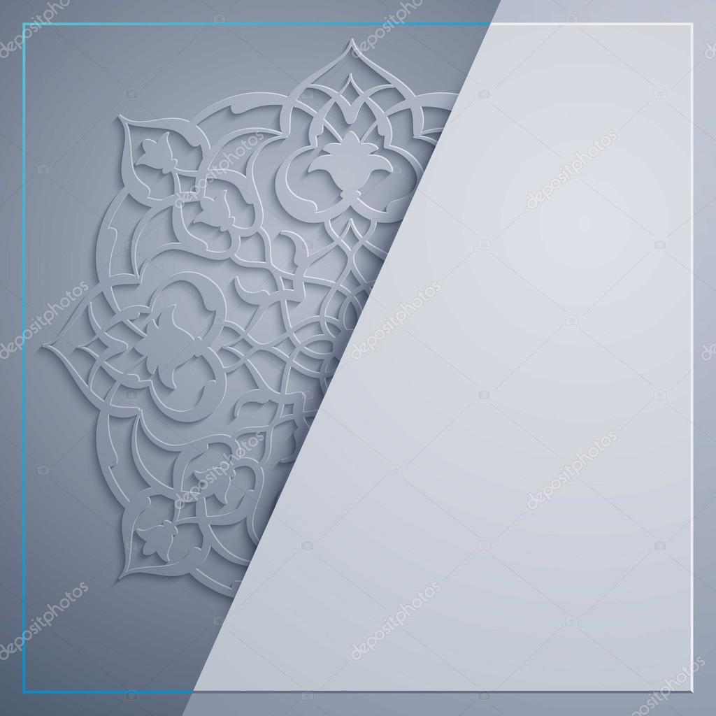 Islamic Design Background Greeting Card Template Stock Vector