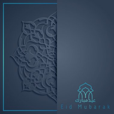 Eid Mubarak greeting card template with arabic pattern