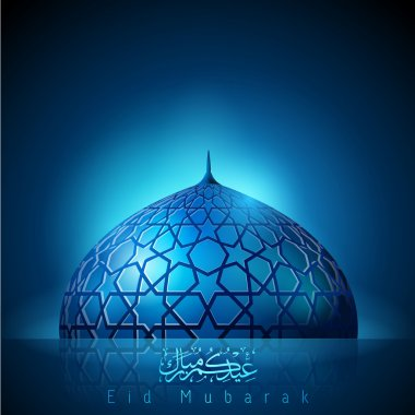 Eid Mubarak background glow light mosque dome with arabic calligraphy and geometric pattern
