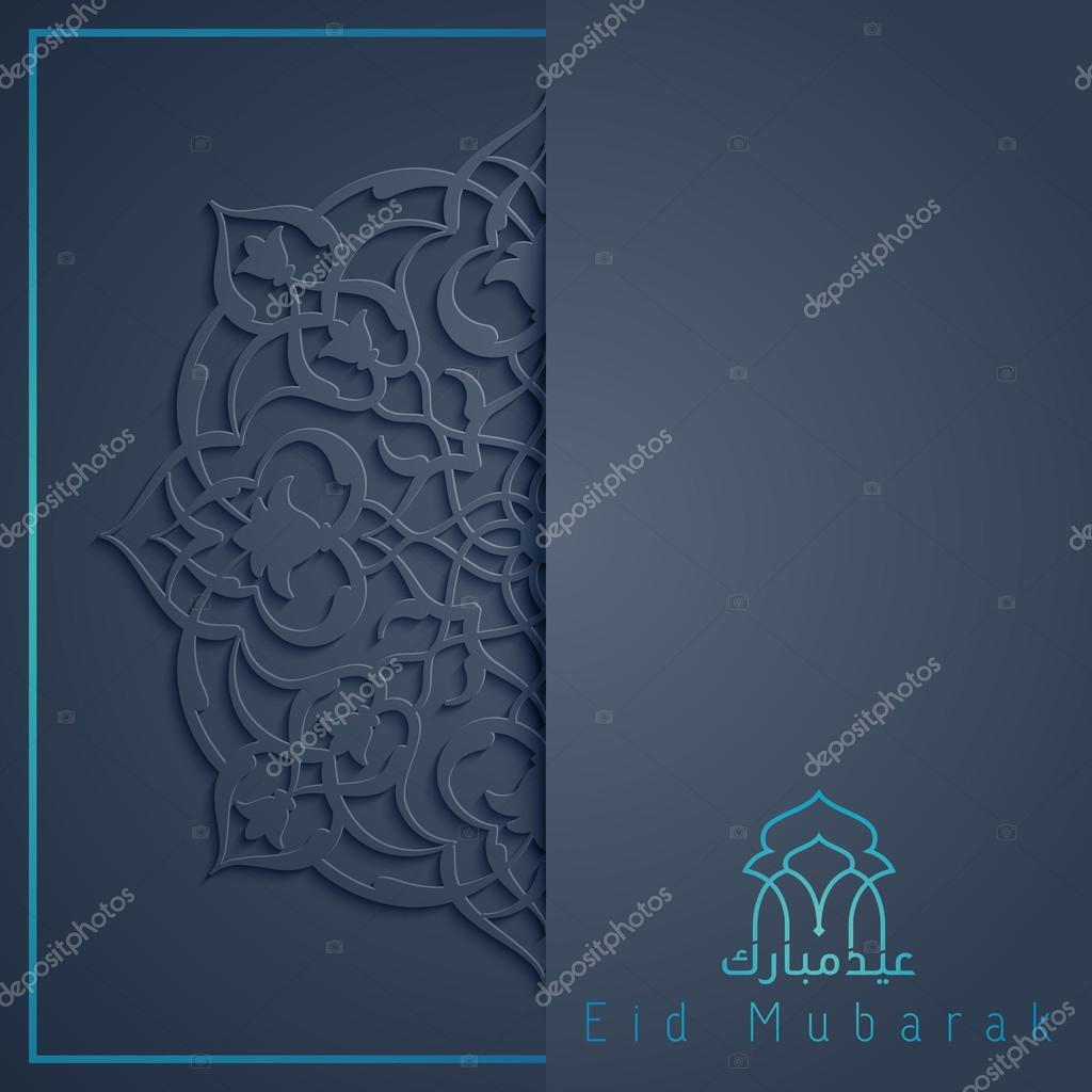 Eid mubarak greeting card template with arabic pattern stock eid mubarak greeting card template with arabic pattern stock vector kristyandbryce Image collections