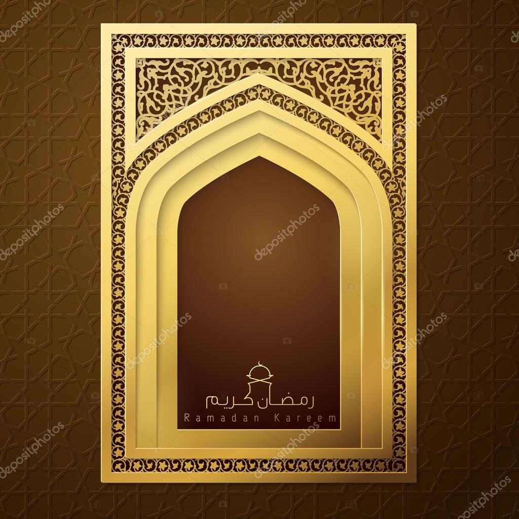Ramadan kareem islamic design calligraphy with mosque window with arabic floral and geometric pattern u2014 Stock  sc 1 st  Depositphotos & ramadan kareem islamic design calligraphy with mosque window with ...