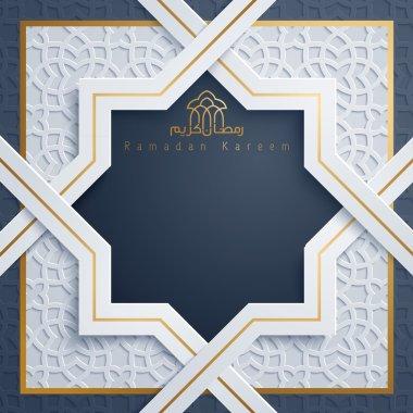 Eid Mubarak greeting star