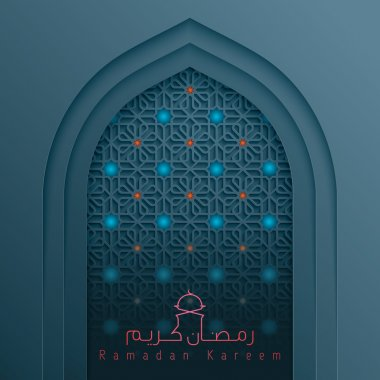 Mosque door with arabic pattern for islamic celebration greeting background arabic calligraphy Ramadan Kareem