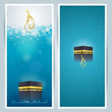 Islamic Greeting card background - arabic pattern and kaaba for Hajj
