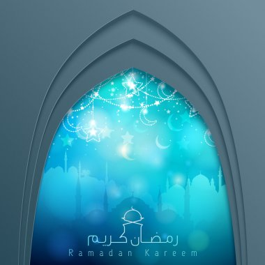 Mosque window with arabic calligraphy Ramadan Kareem