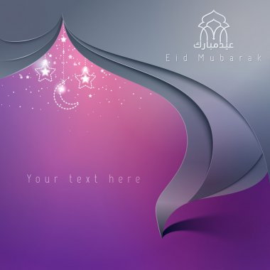 Calligraphy and mosque dome silhouette for greeting card background for Eid Mubarak