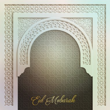 Door mosque with arabic pattern for Eid Mubarak greeting background