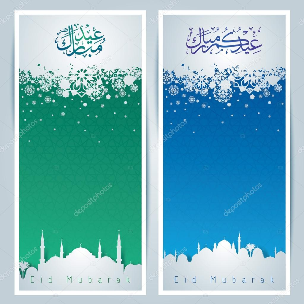Islamic greeting card background arabic pattern and mosque islamic greeting card background arabic pattern and mosque silhouette for eid mubarak stock vector m4hsunfo Gallery