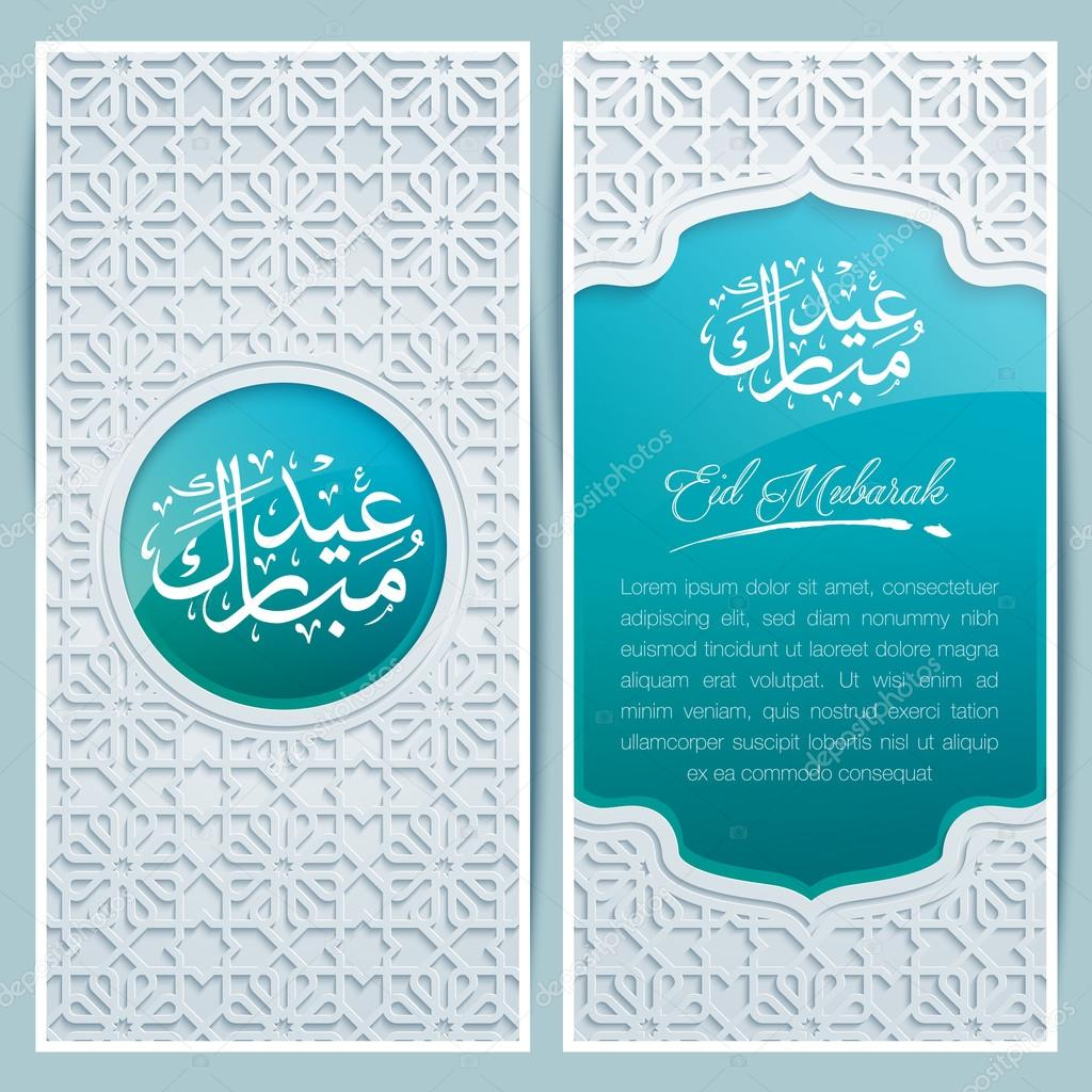 Islamic greeting card background with calligraphy and arabic pattern islamic greeting card background with calligraphy and arabic pattern for eid mubarak stock vector kristyandbryce Image collections