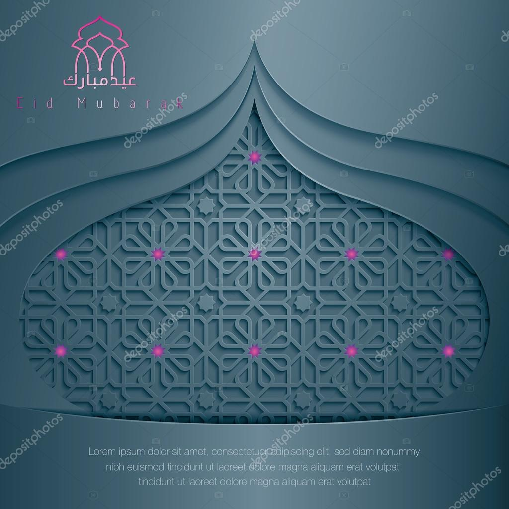 Mosque dome with arabic pattern and calligraphy for greeting background Eid Mubarak
