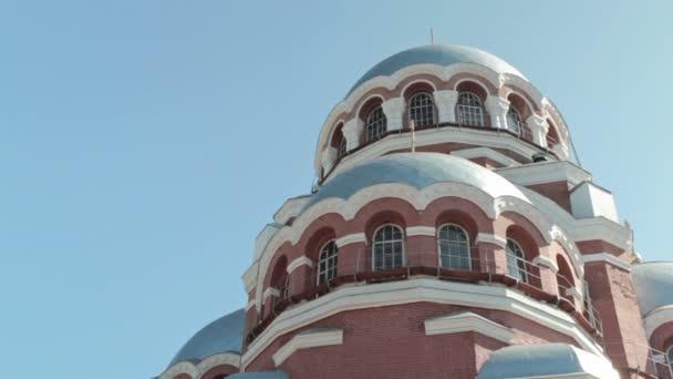 spasso-Preobraschenski-Kathedrale in der Stadt Nischni Nowgorod