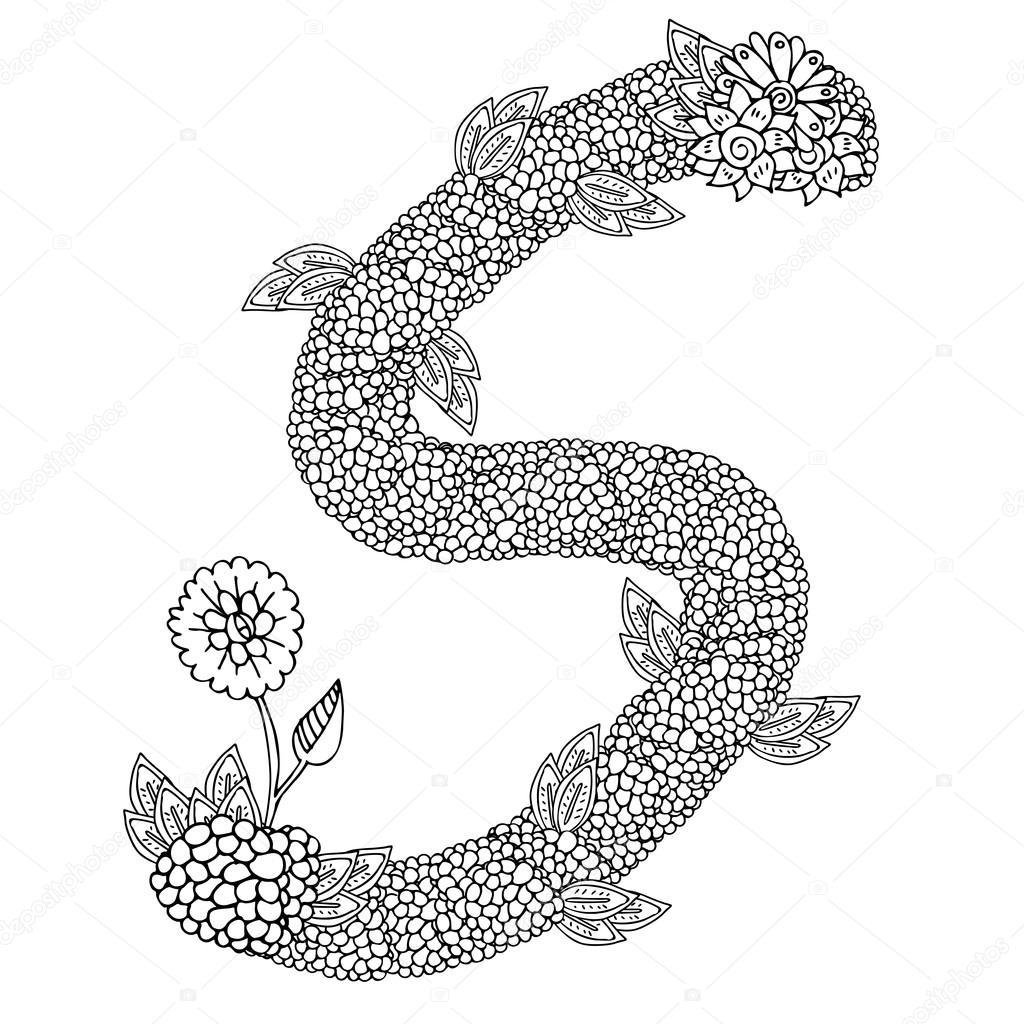 Büyük Harf S şekilli Desen Stok Vektör Lexver 102281764
