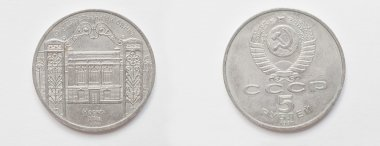 Set of commemorative coin 5 rubles USSR from 1991, shows Nationa