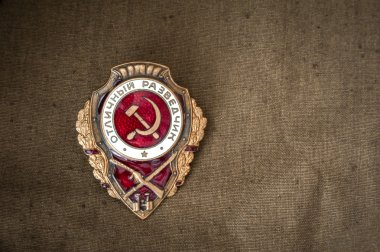 Soviet Order Badge Excellent Scout
