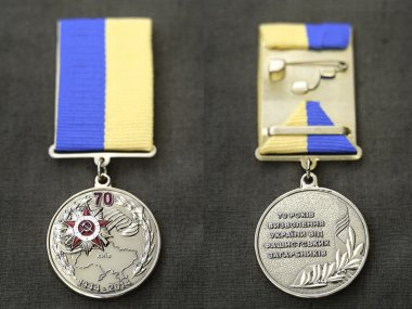 Medal 70 Years of Liberation of Ukraine from the Nazis
