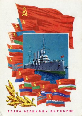 Postcard - Glory to Great October Revolution 1917