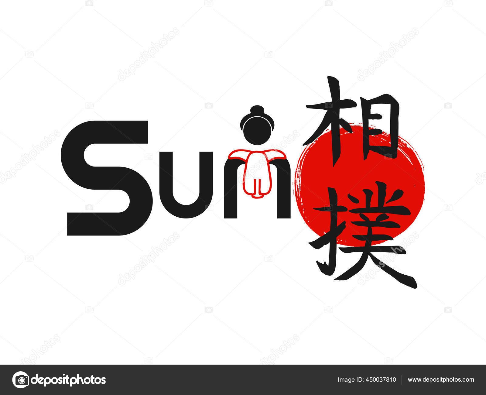 Japansk Brottning