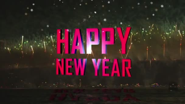 šťastný nový rok znamení a ohňostroje světla