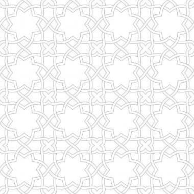 Arabic ornament seamless pattern for your design. Vector.