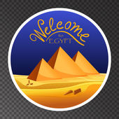 Fotografie Cartoon Welcome to Egypt concept logo on transparent background. Egyptian pyramids in the desert with blue sky. Vector illustration