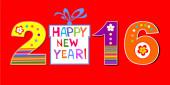 2016 Šťastný Nový rok přání. Vektorová ilustrace