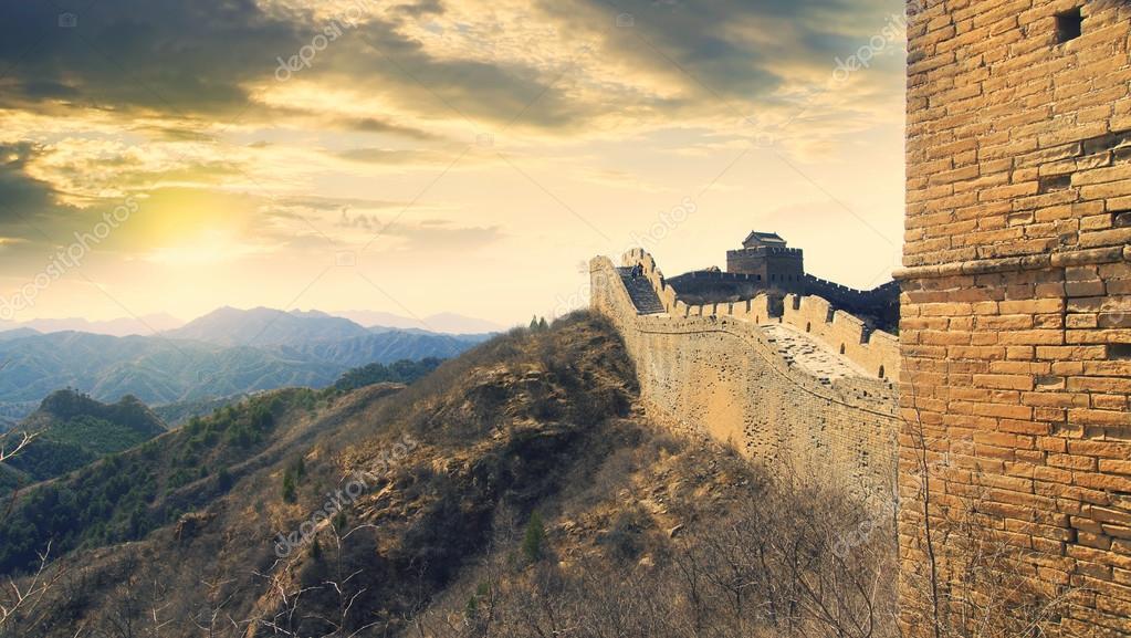Beautiful Chinese Landscape Photography Stock Photo
