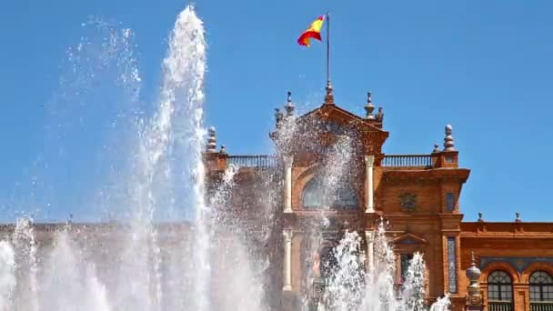 Seville building and fountain