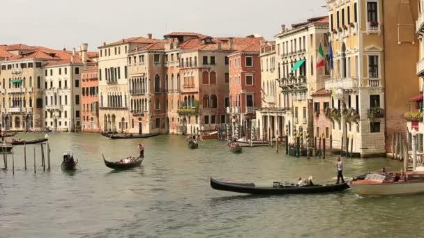 City View of Venice (Venezia)