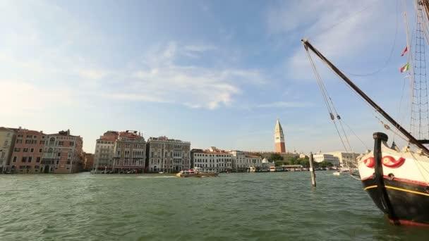A Velence (Venezia városra)