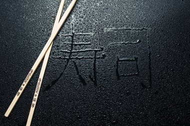 Japanese characters on a dark background
