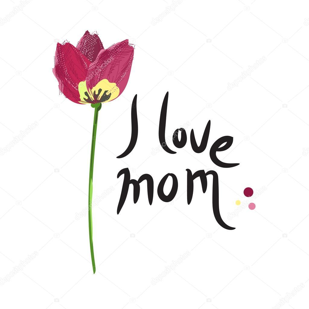 Gelukkige Moederdag Ik Hou Van Moeder Stockvector Yazzik 109203874