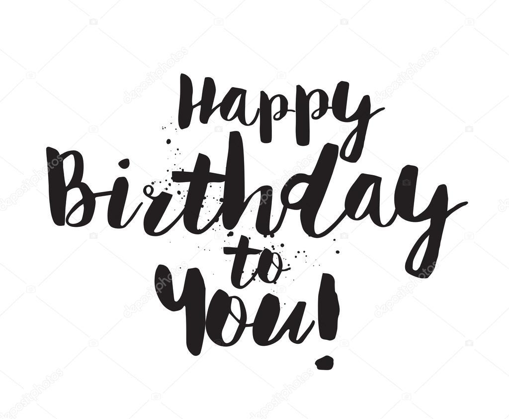 Красивая подпись открытки на день рождения