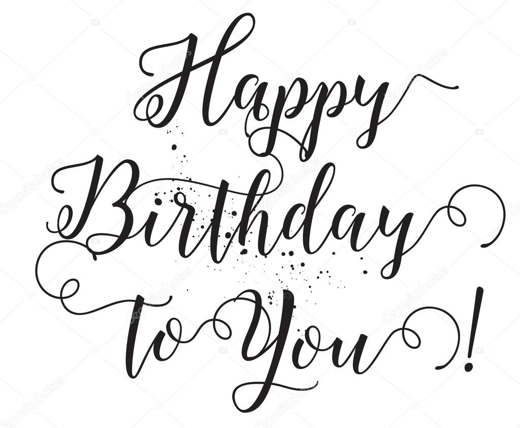 Happy birthday to you inscription hand drawn lettering happy birthday to you inscription hand drawn lettering modern calligraphy isolated vector element template for greeting card invitation print bookmarktalkfo Choice Image