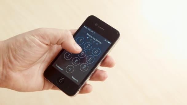Neúspěšné zadejte kód Pin. telefon Hacking