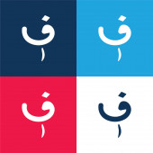 Afghanistan Afghani blue and red four color minimal icon set