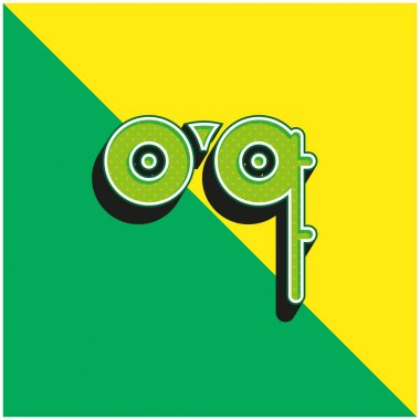 Binoculars Green and yellow modern 3d vector icon logo stock vector