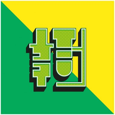 Analysis Green and yellow modern 3d vector icon logo stock vector