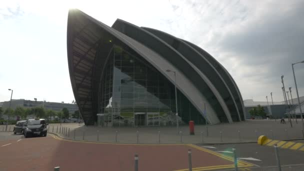 The Clyde Auditorium entrance in Glasgow