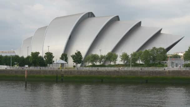 The Armadillo building in Glasgow