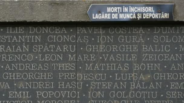 Written wall at Sighet Memorial Museum